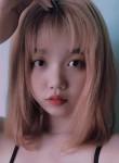 Lucky, 18  , Hanoi