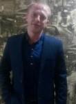 Сергій, 30 лет, Кам