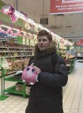 Kirill, 19, Russia, Vyksa