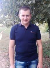 Сергей, 30, Україна, Чернігів