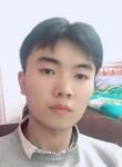 希尔顿, 19, Beijing