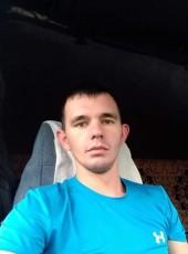 Yuriy, 26, Kazakhstan, Sergeevka