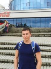 Sergey, 32, Russia, Khabarovsk