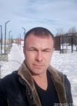 Максим - Воронеж