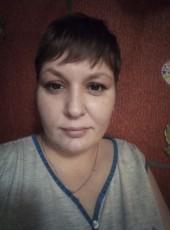 Darya, 35, Russia, Pervouralsk
