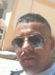 Momoch, 36  , Ain Arnat