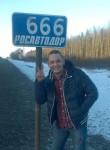 Aleksandr, 33  , Tula