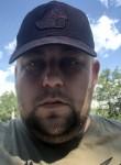Andrey, 37, Cherepovets