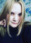 Анжелика, 19 лет, Салігорск