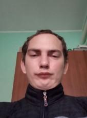 Igor, 31, Russia, Sorochinsk