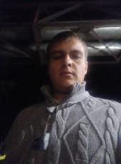 Kirill, 26, Russia, Klin