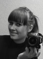 Вика, 33, Ukraine, Sumy