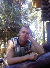 Sergey, 35, Russia, Verkhoshizheme