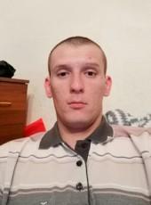 Denis, 30, Russia, Myski