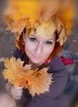 Natalya, 37, Barnaul