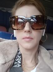 Nina, 47, Russia, Vladivostok