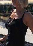 Виктория, 42 года, Москва