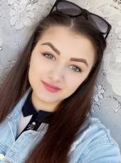 Tanyusha, 21, Ukraine, Donetsk