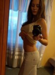 Tatyana, 23  , Volzhsk
