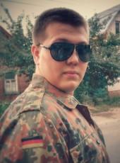 Mikhail, 29, Russia, Tambov