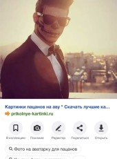 Kolya, 25, Russia, Novocherkassk
