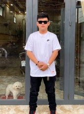 Phan Sang, 23, Vietnam, Ho Chi Minh City