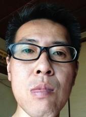こうじ, 44, Japan, Tokyo