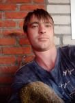 dmitriy, 24  , Starovelichkovskaya