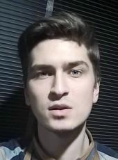 Давид, 22, Россия, Мурманск