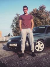 Aleksey, 19, Russia, Dimitrovgrad