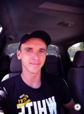 Vitaliy, 28, Ukraine, Krasnoarmiysk