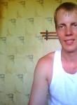 сергей, 43, Cherkasy