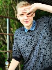 Aleksey, 21, Russia, Cheboksary