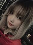 YUUKA, 20  , Yokohama