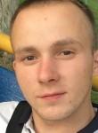 Знакомства Каменск-Уральский: ivan, 23