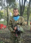 Ruslan, 35  , Kharkiv