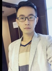 醋墨半生, 35, China, Tianjin