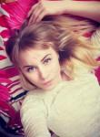 Anastasia, 25 лет, Ковров
