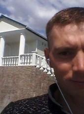Aleksandar, 31, Ukraine, Kiev