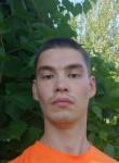 Дмитрий, 33 года, Новочебоксарск