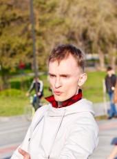 Danil, 27, Russia, Novosibirsk