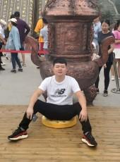 王二小, 27, China, Xi an