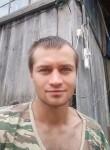 Anatoliy, 27, Skovorodino