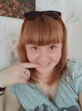 Anzhelika, 27, Russia, Novosibirsk