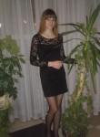 Nataliya, 33, Khmelnitskiy