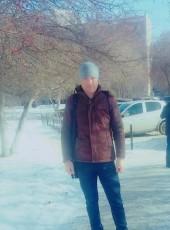 Bek, 34, Russia, Sredneuralsk