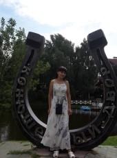 Irina, 29, Russia, Ryazan