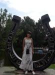 Irina, 29, Ryazan