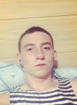 Andrey, 22  , Miskhor