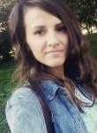 Лили, 30 лет, Хмельницький